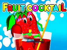 Автомат в казино Вулкан - Fruit Cocktail